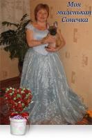 Онли Ю. Алиса Вурганова и ее дочки